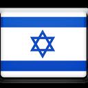 1381196359_Israel-Flag