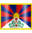 Tibetan-People-Flag-1-icon (1)